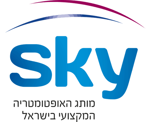 Sky מותג האופטומטריה המקצועי בישראל
