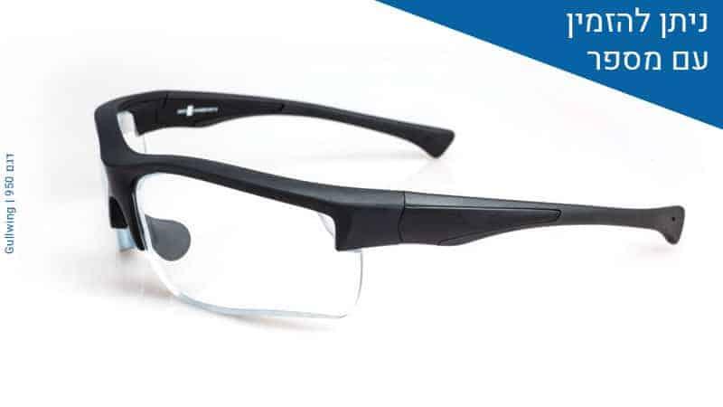 משקפי מגן לעבודה עם מספר